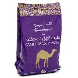 Верблюжье молоко Powder