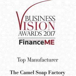 The Camel Soap Factory  - лучший производитель 2017 года!