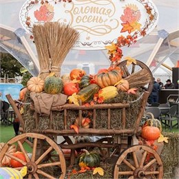 На ВДНХ ЭКСПО пройдет традиционный праздник урожая
