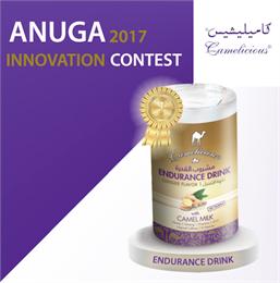 Энергетический напиток из верблюжьего молока признан лучшей инновацией в мире!