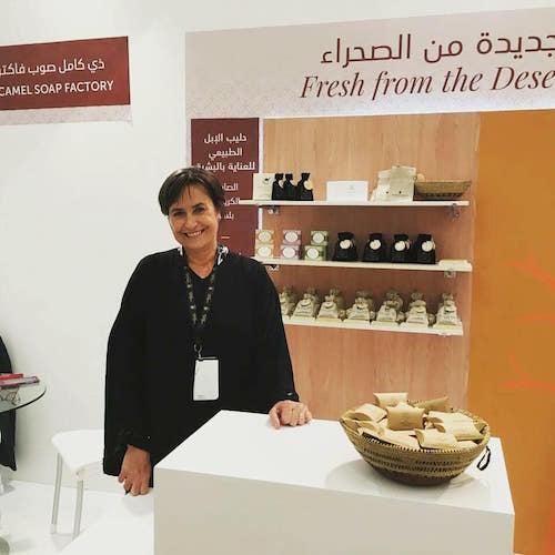 The Camel Soap Factory представляет свою продукцию  на выставке в Джидде.