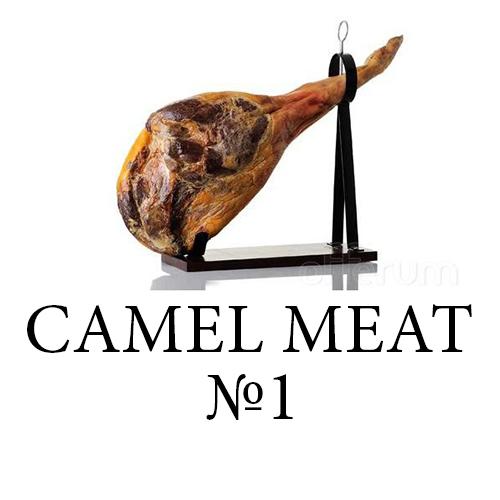 Верблюжье мясо теперь доступно жителям Москвы и Подмосковья.