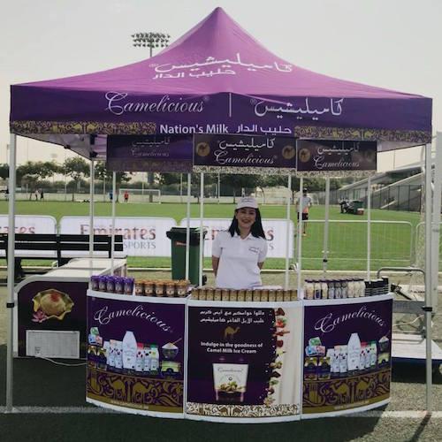 Camelicious - спонсор межконтинентального футбольного турнира u13 под эгидой Спортивного Совета Дубая