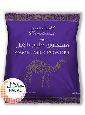 Верблюжье молоко - POWDER R  ( 1кг ) - фото 6149