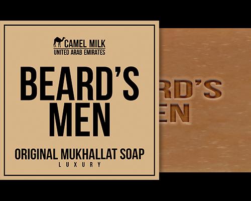 Мыло из верблюжьего молока для бороды - мухаллат - фото 6193