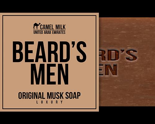 Мыло из верблюжьего молока для бороды - мускус - фото 6194