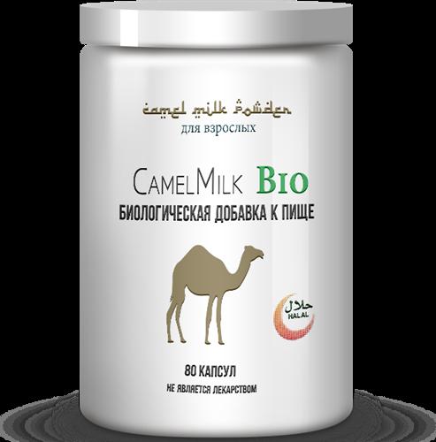 Верблюжье молоко - БАД для взрослых 80 капсул - фото 6196