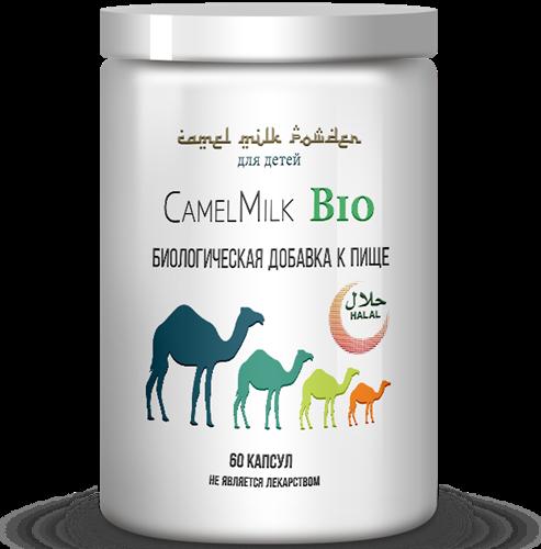 Верблюжье молоко - БАД для детей 60 капсул - фото 6197