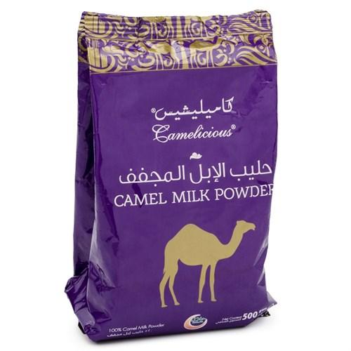 Верблюжье молоко - POWDER ( 500 г ) - фото 6252