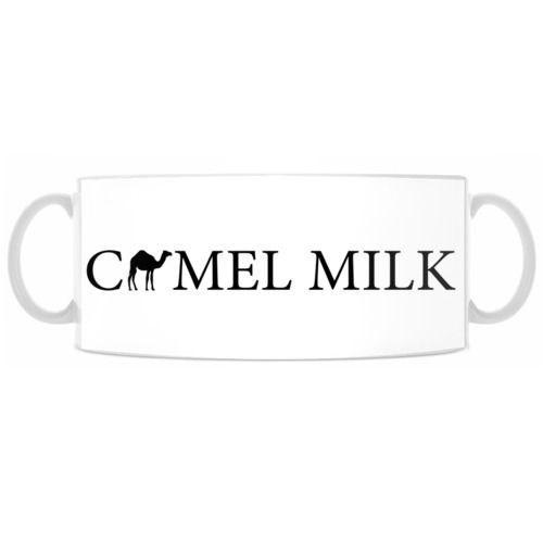 Кружка Camel Milk - фото 6844