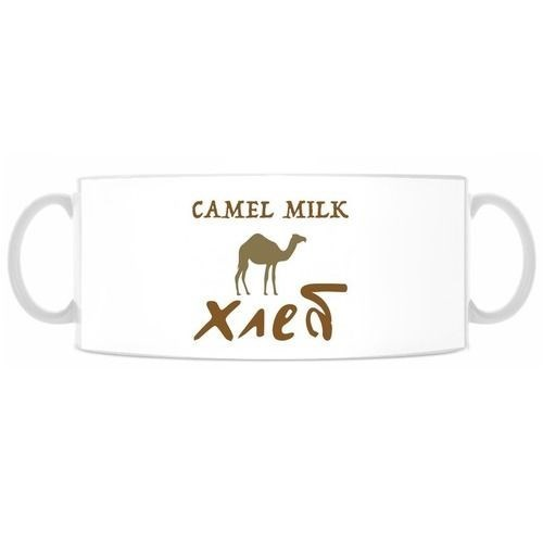 Кружка Camel Milk - Хлеб - фото 6846