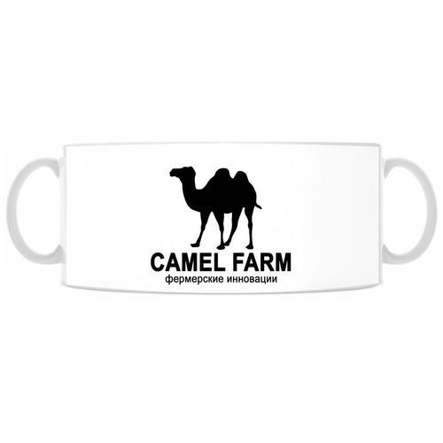 Кружка Camel Farm - фото 6847