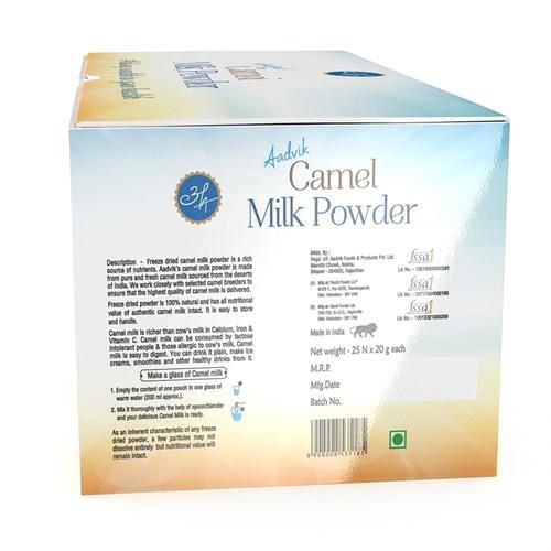 Cухое верблюжье молоко в стиках в коробке - 500г. - фото 7932