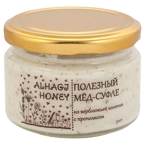 Alhagi - Мёд-суфле с прополисом (300 г) - фото 8033