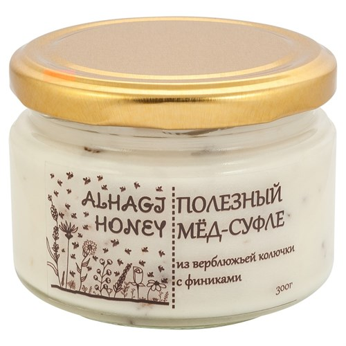 Alhagi - Мёд-суфле с  финиками (300 г) - фото 8037