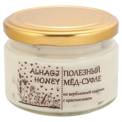 Alhagi - Мёд-суфле с  красносливом (300 г) - фото 8039