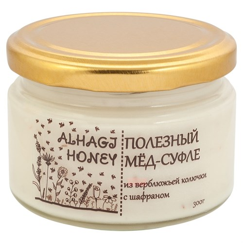Alhagi - Мёд-суфле с шафраном (300 г) - фото 8042
