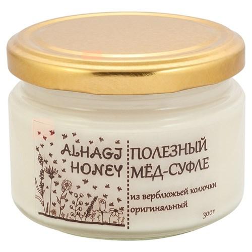 Alhagi - Мёд-суфле оригинальный (300 г) - фото 8045