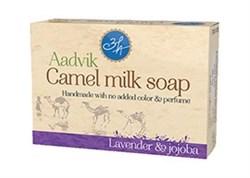 Мыло из верблюжьего молока - лаванда и жожоба