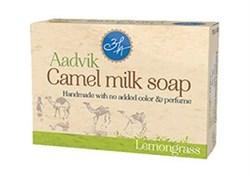 Мыло из верблюжьего молока - лемонграсс