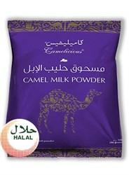 Верблюжье молоко - POWDER R  ( 1кг )