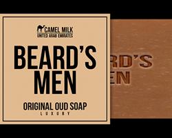 Мыло из верблюжьего молока для бороды - Ауд