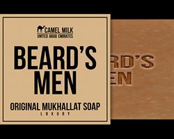 Мыло из верблюжьего молока для бороды - мухаллат