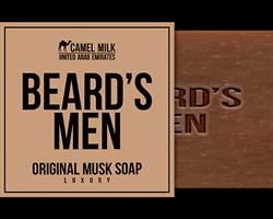 Мыло из верблюжьего молока для бороды - мускус