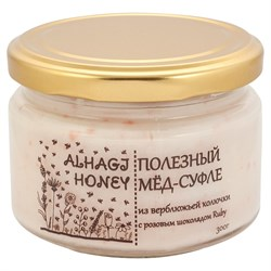 Alhagi - Мёд-суфле с  розовым шоколадом Ruby (300 г)