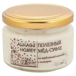 Alhagi - Мёд-суфле с  инжиром (300 г)