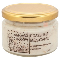 Alhagi - Мёд-суфле с пряником (300 г)