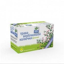 Фито чай - Верблюжья колючка в пакетиках ( 20 шт. )